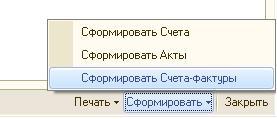 obrabotka-7.jpg